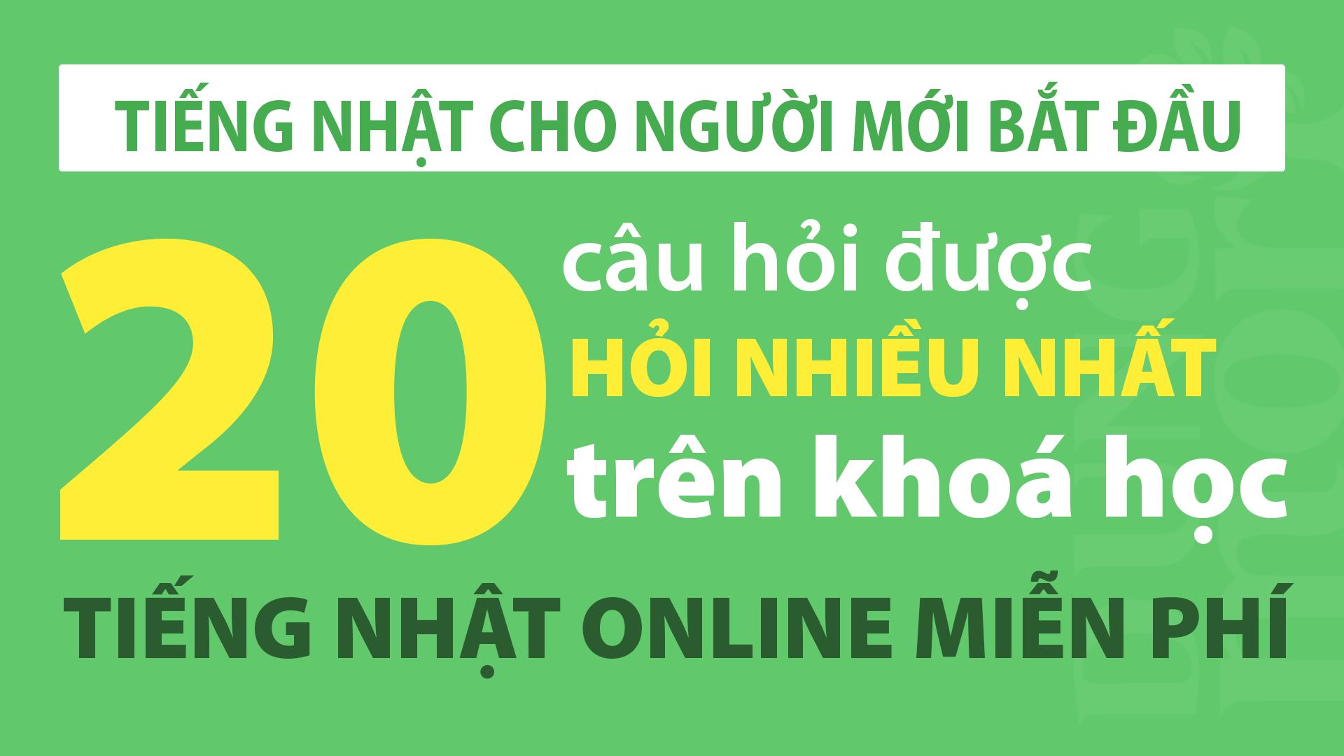 TIẾNG NHẬT CHO NGƯỜI MỚI BẮT ĐẦU :  20 câu hỏi ĐƯỢC HỎI NHIỀU NHẤT trên khóa học tiếng Nhật online miễn phí