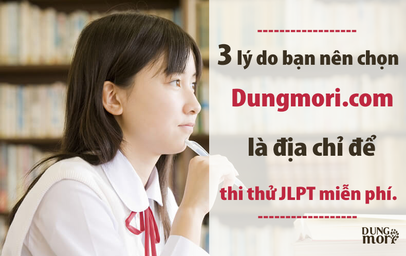 3 lý do bạn nên chọn Dungmori.com là địa chỉ để thi thử JLPT miễn phí?