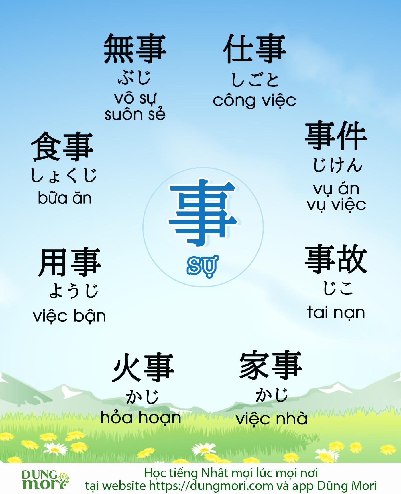 Một số từ vựng tiếng Nhật liên quan đến Chữ Sự 事